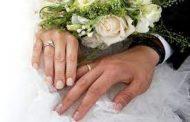 Anunț căsătorie